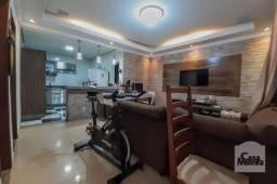 Casa à venda com 3 dormitórios em Santa cruz, Belo horizonte cod:265555