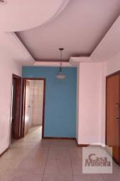 Apartamento à venda com 2 dormitórios em Cachoeirinha, Belo horizonte cod:316766