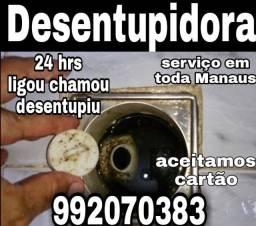 Desentupidora disponível em toda Manaus
