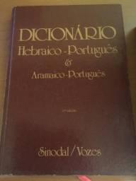 Dicionario Hebraico- Portugues