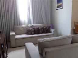 Apartamento à venda, 2 quartos, 1 vaga, Barroca - Belo Horizonte/MG