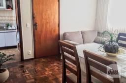 Apartamento à venda com 2 dormitórios em Sagrada família, Belo horizonte cod:248451