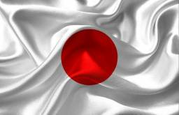 Seja Fluente - Aprenda JAPONÊS Rápido (Novas Turmas)