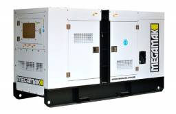 Gerador de Energia Diesel 65kva Silenciado e Automatico, Top de Linha - Pronta Entrega