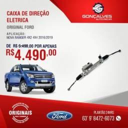 CAIXA DE DIREÇÃO ELÉTRICA ORIGINAL FORD