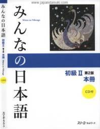 Coleção Completa Minna no Nihongo Básico 1 ao Intermediário 2 - Dwld