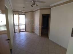 Apartamento para alugar com 1 dormitórios em Vila ana maria, Ribeirao preto cod:L34325