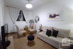 Título do anúncio: Apartamento à venda com 3 dormitórios em Glória, Belo horizonte cod:343013