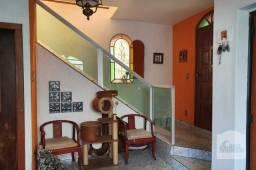Título do anúncio: Casa à venda com 4 dormitórios em Sagrada família, Belo horizonte cod:343495