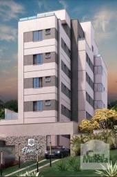 Título do anúncio: Apartamento à venda com 1 dormitórios em Colégio batista, Belo horizonte cod:343612