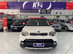 KIA SOUL 1.6 EX2 16V FLEX 4P AUTOMÁTICO - 2019