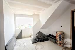 Apartamento à venda com 2 dormitórios em Santa mônica, Belo horizonte cod:277179
