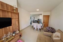 Apartamento à venda com 3 dormitórios em Santa rosa, Belo horizonte cod:343561