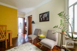 Título do anúncio: Apartamento à venda com 2 dormitórios em Carlos prates, Belo horizonte cod:342365