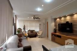 Título do anúncio: Apartamento à venda com 3 dormitórios em Santo antônio, Belo horizonte cod:342978