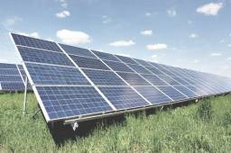 Energia Solar Gerador Fotovoltaico Aproveite este Mega Beneficio