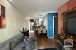 Título do anúncio: Apartamento à venda com 2 dormitórios em Engenho nogueira, Belo horizonte cod:343006
