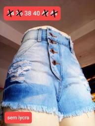 Jeans @htachiq