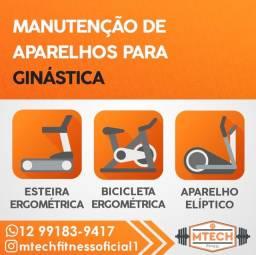Assistência conserto manutenção esteiras bicicleta ginástica profissional