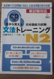 Livro Estudos JLP.T N2 - Gramática em ótimo estado com CD