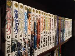 Coleção mangá Berserk - Original em japonês