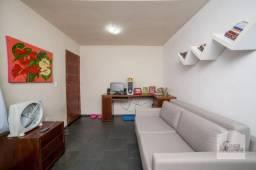 Apartamento à venda com 2 dormitórios em Dona clara, Belo horizonte cod:277159