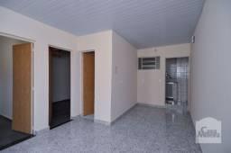 Título do anúncio: Apartamento à venda com 2 dormitórios em Palmeiras, Belo horizonte cod:342704