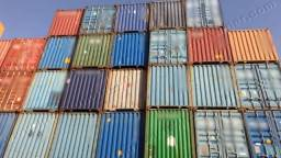 Grandes unidades de containers