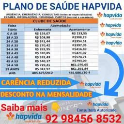 Plano saude + (plano saude) + plano saude + plano saude + (plano saude) + plano saude