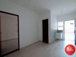 Apartamento para alugar com 1 dormitórios em Cambuci, São paulo cod:224666