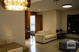 Casa à venda com 5 dormitórios em Jardim américa, Belo horizonte cod:265600
