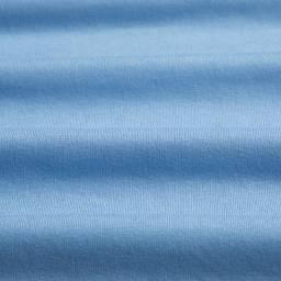 Tecido malha Rolo fechado meia malha PV Azul safira 30x1 tubular 14KG