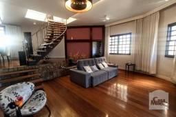 Casa à venda com 5 dormitórios em Santa amélia, Belo horizonte cod:277227