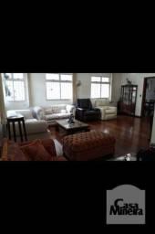 Título do anúncio: Apartamento à venda com 4 dormitórios em Santo antônio, Belo horizonte cod:327732