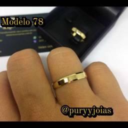 Aliança de Casamento Ouro 18