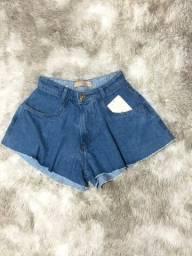 Short godê jeans básico