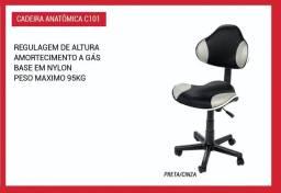 CADEIRA ANATÔMICA