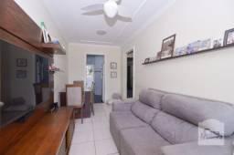 Casa à venda com 2 dormitórios em Santa mônica, Belo horizonte cod:277349