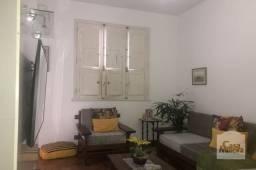 Casa à venda com 2 dormitórios em Caiçaras, Belo horizonte cod:262903