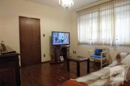 Apartamento à venda com 4 dormitórios em Coração eucarístico, Belo horizonte cod:269178