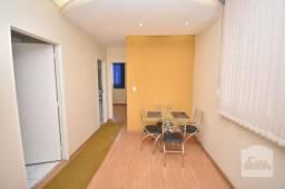 Apartamento à venda com 2 dormitórios em Ouro preto, Belo horizonte cod:258750