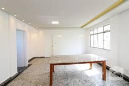 Apartamento à venda com 4 dormitórios em Gutierrez, Belo horizonte cod:263797