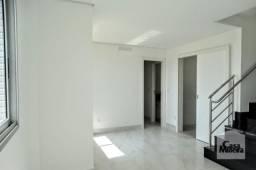 Apartamento à venda com 3 dormitórios em Alto barroca, Belo horizonte cod:263425