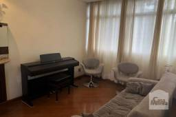 Apartamento à venda com 4 dormitórios em Coração eucarístico, Belo horizonte cod:259180
