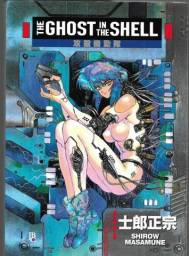 olx234 The Ghost In The Shell Livro Shirow Masamune