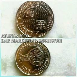 Moeda Portuguesa 1495 - 1995