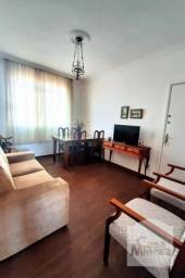 Apartamento à venda com 2 dormitórios em Caiçaras, Belo horizonte cod:277318