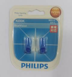 Par Lâmpadas Philips Signaling 4000k Blue Vision T10 W5w 12v