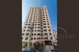 Apartamento à venda com 2 dormitórios em Mooca, Sao paulo cod:AL216
