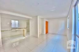 Título do anúncio: Apartamento à venda com 2 dormitórios em São lucas, Belo horizonte cod:257967